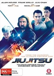 Jiu Jitsu | DVD