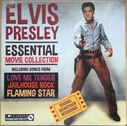 Essential Movie Collection | Vinyl