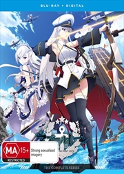 Azur Lane | Complete Series | Blu-ray