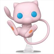 Pokemon - Mew Pop! Vinyl [RS] | Pop Vinyl