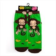 Monkey Feet Speak Socks | Apparel