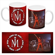 Michael Jackson Thriller Mug | Merchandise