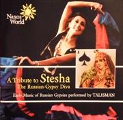 Russian Gypsy Music | CD