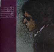 Blood On The Tracks   CD