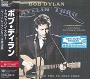 Bootleg Series 15: Travelin Thru Feat Johnny Cash | CD
