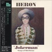 Jokerman Songs Of Bob Dylan   CD
