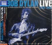 Live 1962-1966 Rare Performances From Copyright | CD