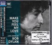 Make You Feel My Love: Love So   CD