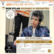 Highway 61 Revisited | Vinyl