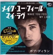 Make You Feel My Love: Ltd Edn   Vinyl