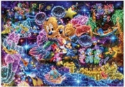 Tenyo Puzzle Disney Pray to the Sky Full of Stars Puzzle 500 pieces | Merchandise