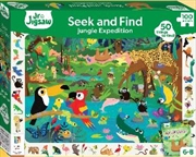 Jungle Adventure 100 Piece Puzzle | Merchandise
