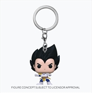 Dragon Ball Z - Vegeta Pop! Keychain | Pop Vinyl