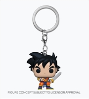 Dragon Ball Z - Gohan w/Sword Pop! Keychain | Pop Vinyl