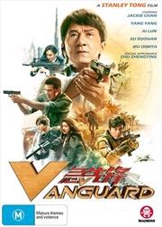 Vanguard | DVD