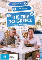 Trip To Greece   Complete Series, The   DVD