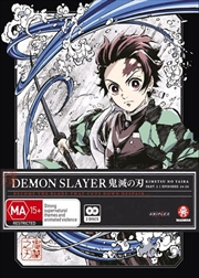 Demon Slayer - Kimetsu No Yaiba - Part 2 - Eps 14-26 - Limited Edition | Blu-ray