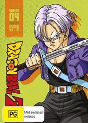 Dragon Ball Z - Season 4 - Limited Edition | Steelbook | Blu-ray