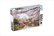 Hemeji Japan | Merchandise