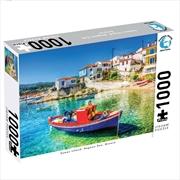 Samos Island Greece | Merchandise