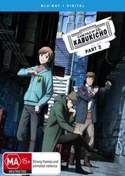 Case File No 221 - Kabukicho - Season 1 - Part 2 - Eps 13-24   Blu-ray