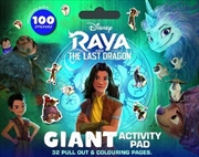 Raya And The Last Dragon Giant Activity Pad | Paperback Book