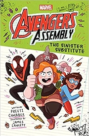 The Sinister Substitute (Marvel Avengers Assembly Book 2) | Paperback Book