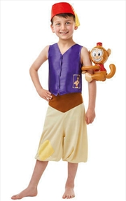 Aladdin Deluxe Costume: Size Large 7-8 Years | Apparel