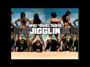 Jigglin | Vinyl
