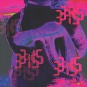 Saturday Specials - Remixes Vol 2 | Vinyl