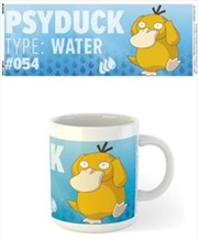 Pokemon - Psyduck | Merchandise