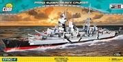 World War II - Prinz Eugen Heavy Cruiser 1:300 Scale 1790 pieces | Miscellaneous