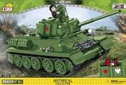 T-34-85 Tank 668 Pieces | Miscellaneous