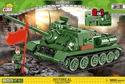 World War II - SU 100 Tank 646 pieces | Miscellaneous