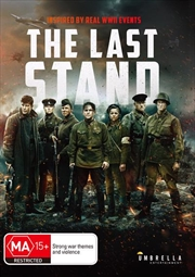 Last Stand, The | DVD