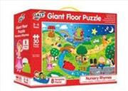 Nursery Rhymes Giant Floor Floor - 30 Piece | Merchandise