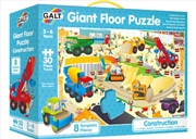 Construction Site Giant Floor Puzzle - 30 Piece | Merchandise