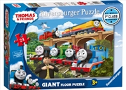 Thomas The Tank Engine Giant Floor Puzzle 24 Piece | Merchandise