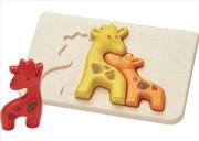 Giraffe Puzzle | Toy