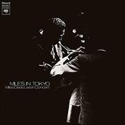 Miles In Tokyo   Vinyl