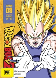 Dragon Ball Z - Season 8 - Limited Edition | Steelbook | Blu-ray