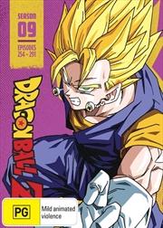 Dragon Ball Z - Season 9 - Limited Edition | Steelbook | Blu-ray