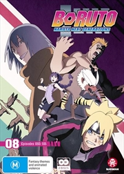 Boruto - Naruto Next Generations - Part 8 - Eps 93-105 | DVD