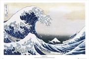 Hokusai The Great Wave | Merchandise