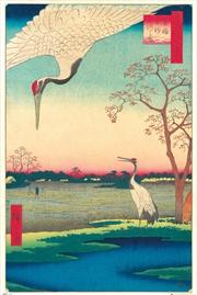 Hiroshige At Mikawashima | Merchandise