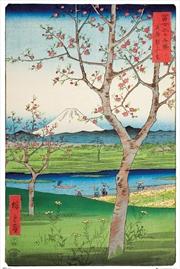 Hiroshige Outskirts Koshigaya | Merchandise