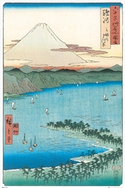 Hiroshige Pine Beach At Miho | Merchandise