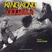 King Kong Vs Godzilla | Vinyl