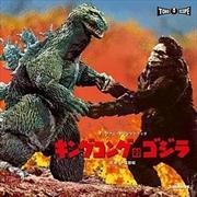 King Kong VS Godzilla 1962 | Vinyl