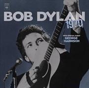 1970 - 2021 Wide Release Version | CD
